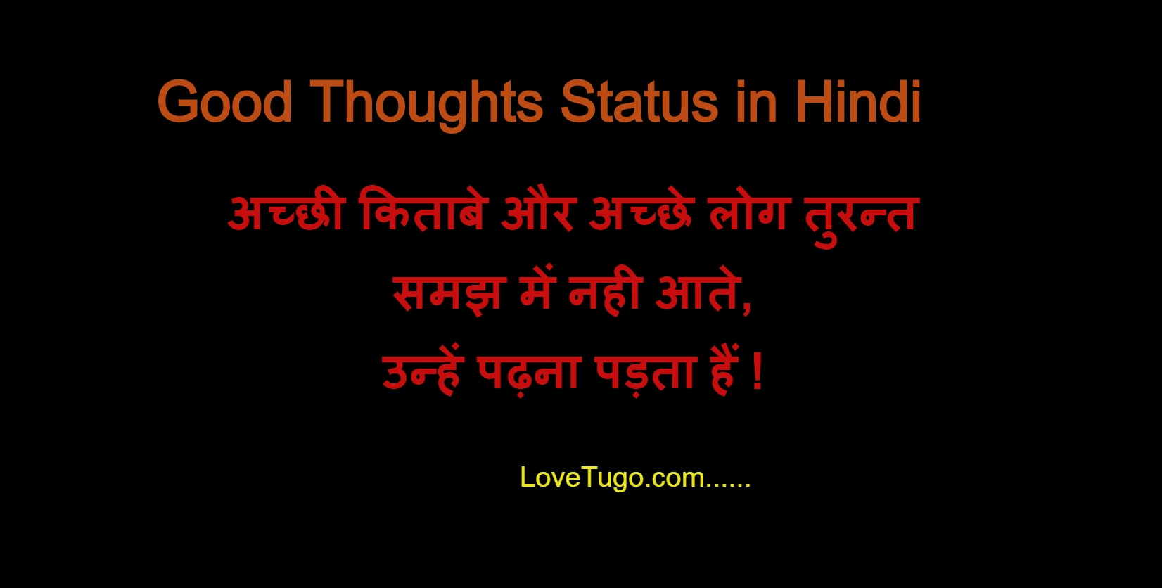 Good Thoughts Status in Hindi