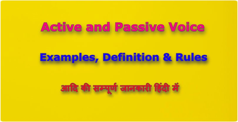 Active and Passive Voice Examples, Definition & Rules in Hindi